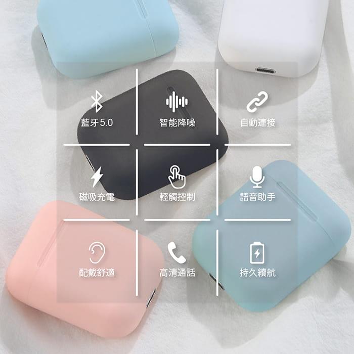 馬卡龍 藍牙5.0 真無線 觸控式藍牙耳機 2