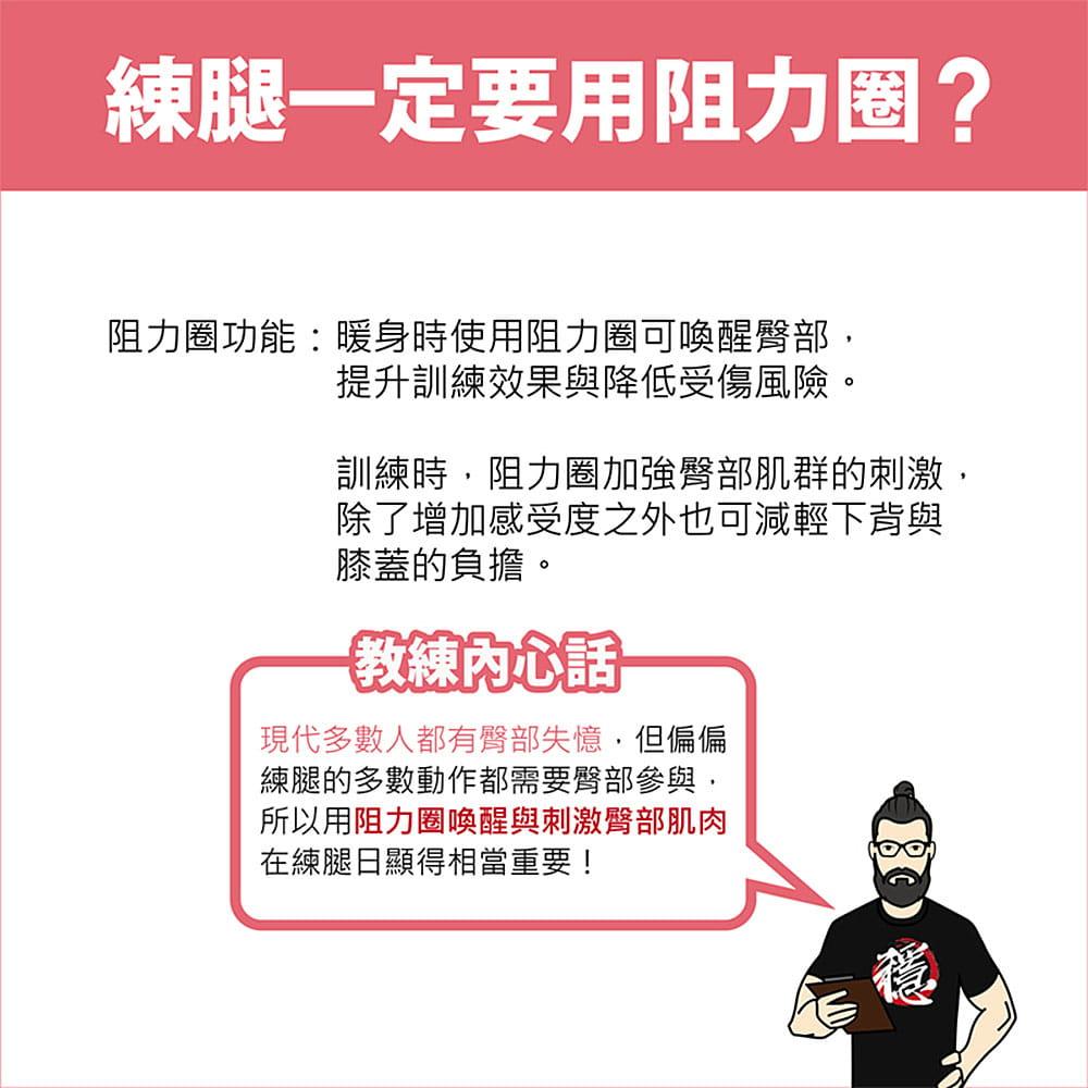 【athome】 深蹲環裝阻力圈(3入組) 3