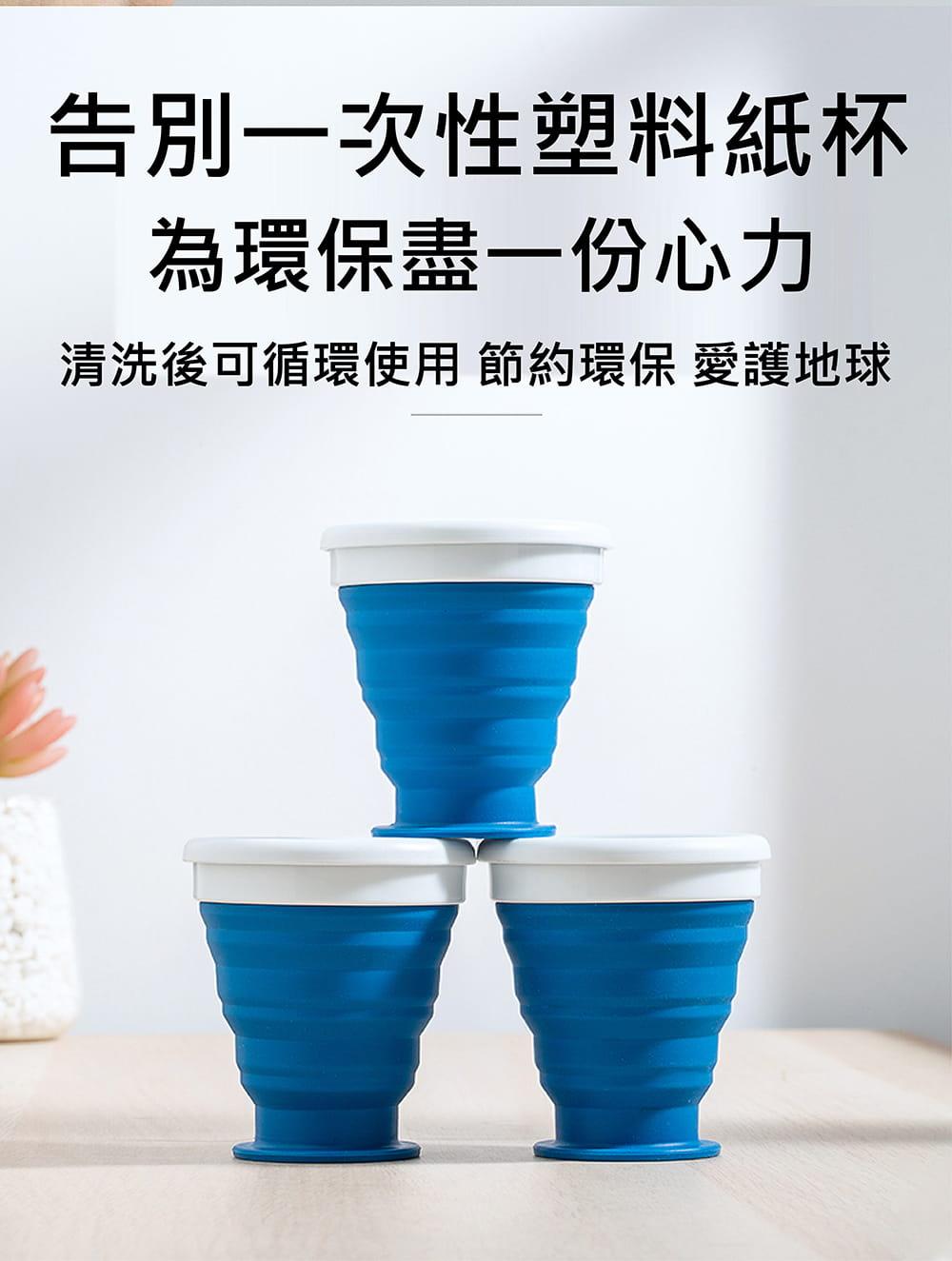【英才星】太力旅行便攜輕巧摺疊矽膠杯 6