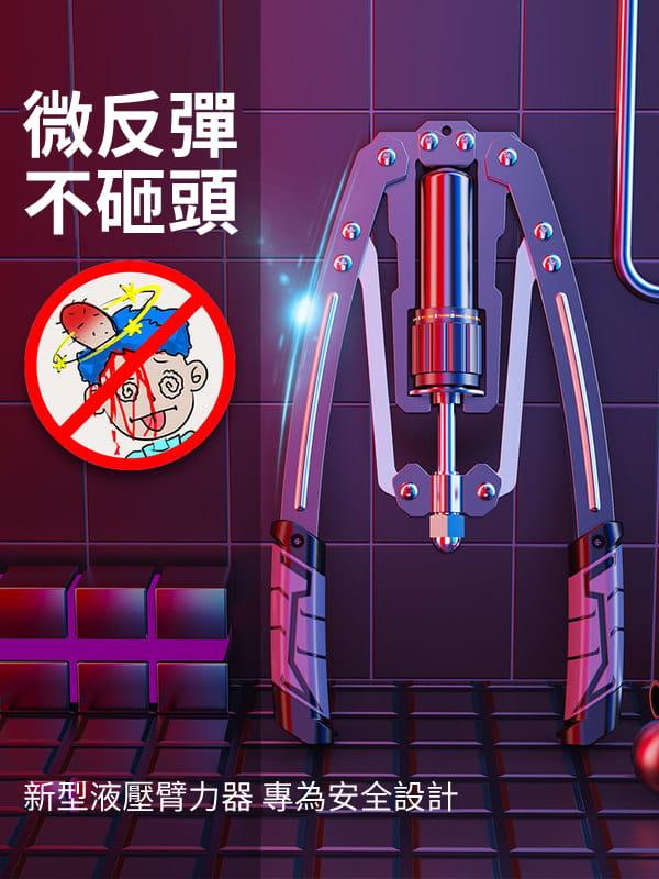 臂力器可調節男士家用訓練健身器材鍛煉胸肌手臂練臂肌臂力棒 0