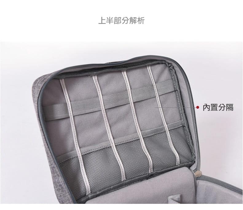旅行防震防潑水耐磨3C線材收納包 立體空間配件收納袋 2
