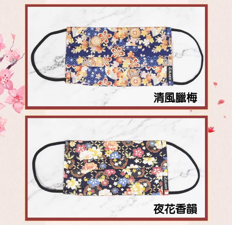 【ELASTI】台灣製日式和風口罩(買口罩送10片拋棄式濾片) 7