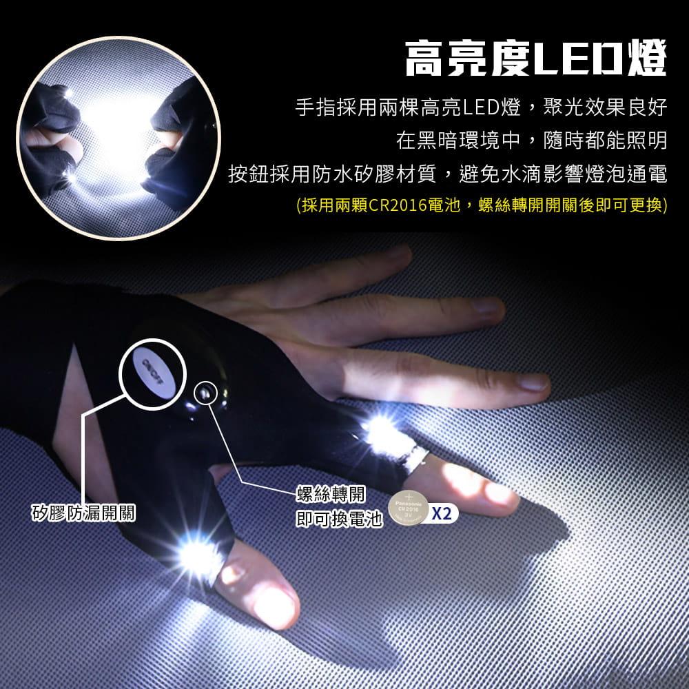 LED手電筒發光釣魚手套(單手) 3