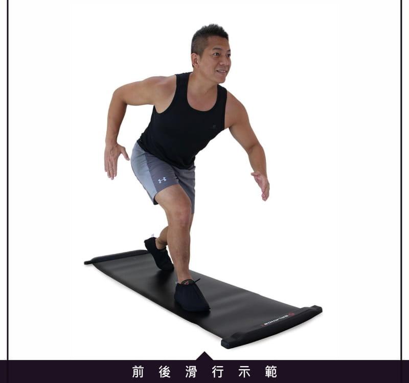 【BALANCE 1】橫向核心肌群訓練 滑步器EX黑色180cm 4