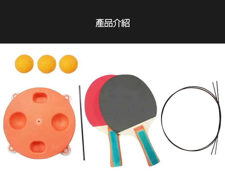 高彈力軟軸益智乒乓球訓練器組 10