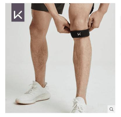 髕骨帶籃球護具護膝運動跑步膝蓋緩沖透氣便攜可調節 0