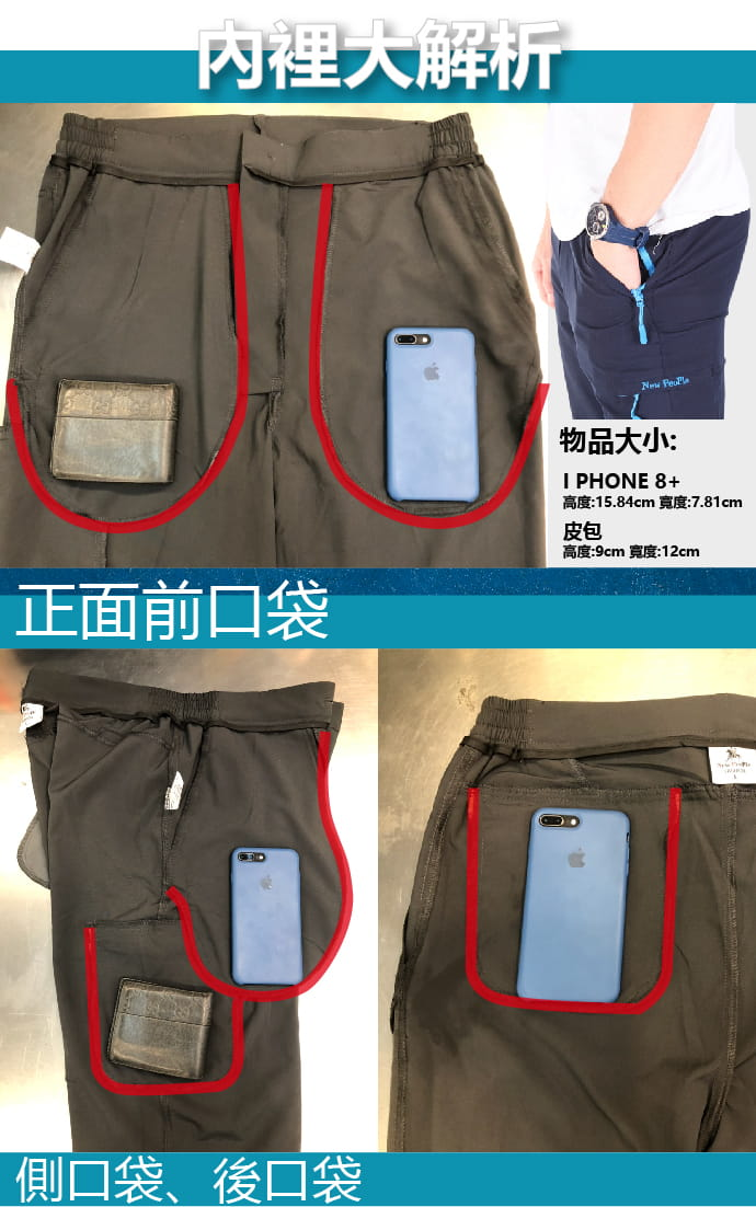 【CS衣舖】涼感防水多口袋機能長褲(適用登山.露營.釣魚) 8