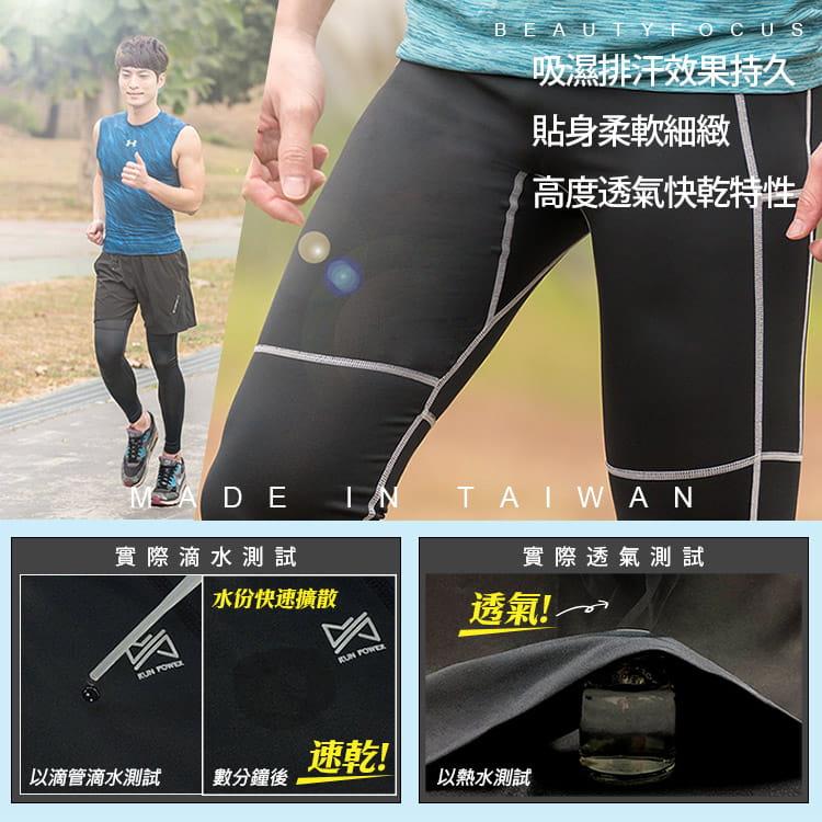 【BeautyFocus】男女智能調節運動壓力褲 10