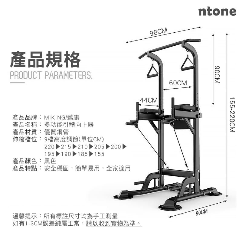 多功能家用引體向上健身器 10