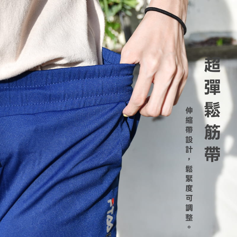 百搭彈力休閒女生運動褲 9