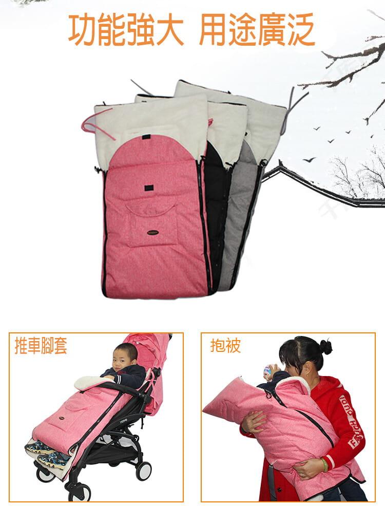 【JAR嚴選】多功能嬰兒推車睡袋 ( 德國 推車睡袋) 5