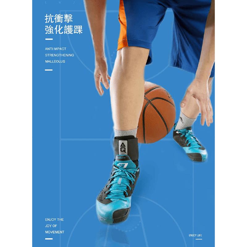 【AQ SUPPORT】AQ籃球抗衝擊強化護踝 0