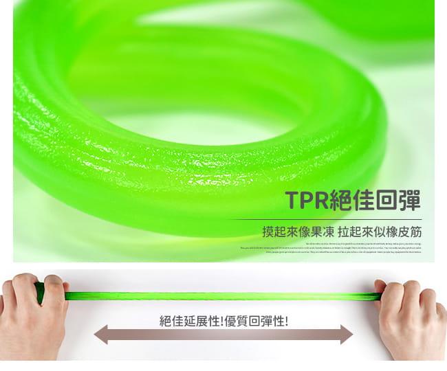 台灣製造 一字款果凍拉力繩   果凍繩彈力繩.拉力帶 10