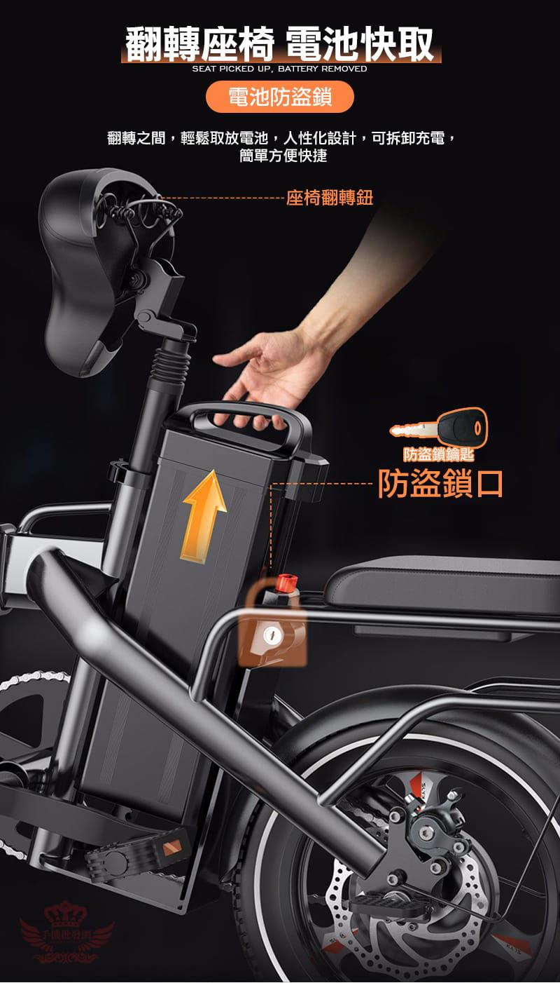 F5 電動自行車【 150公里版】 12