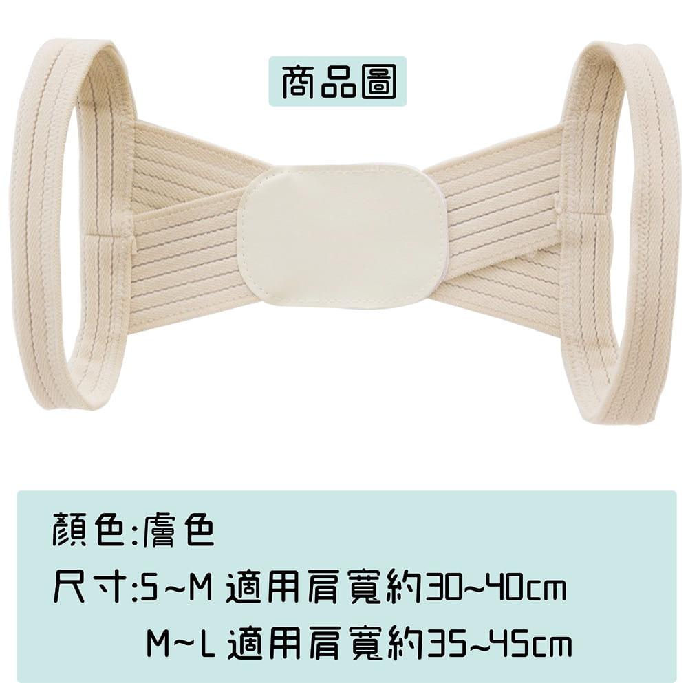 【SUNFAMILY】日本原廠獨家進口 防駝背矯正美姿肩帶(共兩色) 7