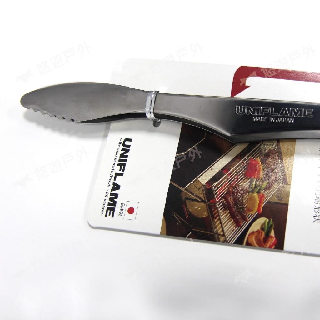 【悠遊戶外】UNIFLAME不鏽鋼烤肉夾  悠遊戶外 日本製 夾子 5