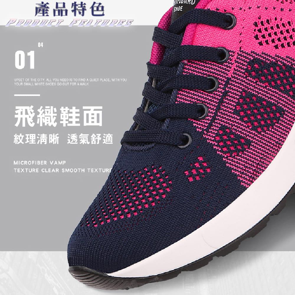 【NEW FORCE】透氣飛織輕盈休閒氣墊健走鞋--七色可選 3