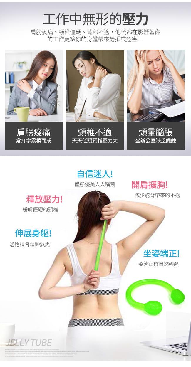 台灣製造 一字款果凍拉力繩   果凍繩彈力繩.拉力帶 3