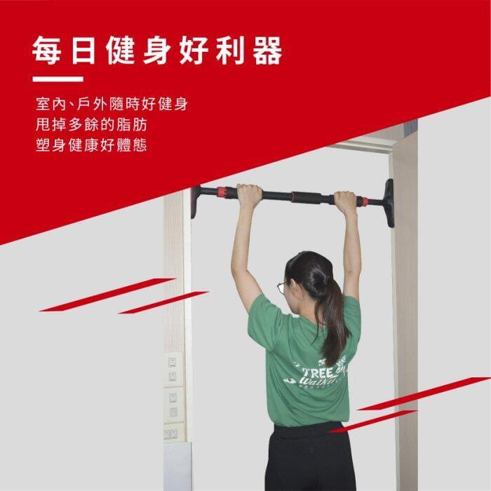 【Healgenart】門框單槓健身桿 5