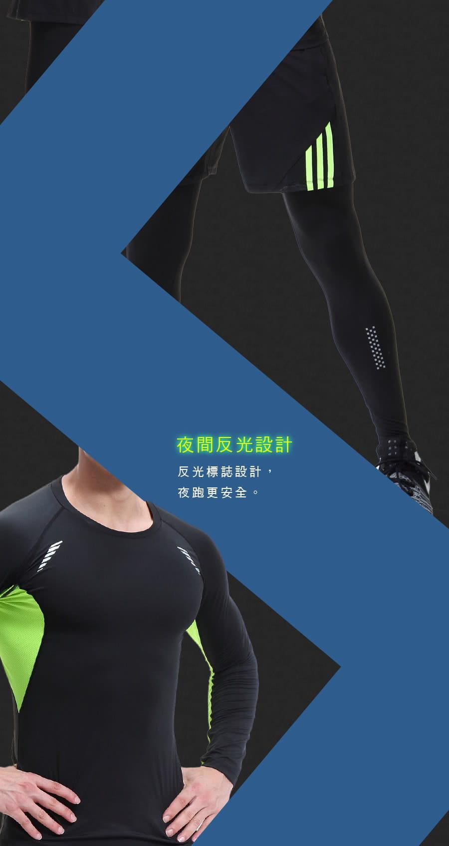 【Un-Sport高機能】型男專業吸排速乾三件式運動套組(長袖+短褲+緊身長褲) 4