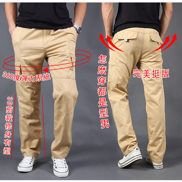 超彈力耐磨多口袋工作褲 5