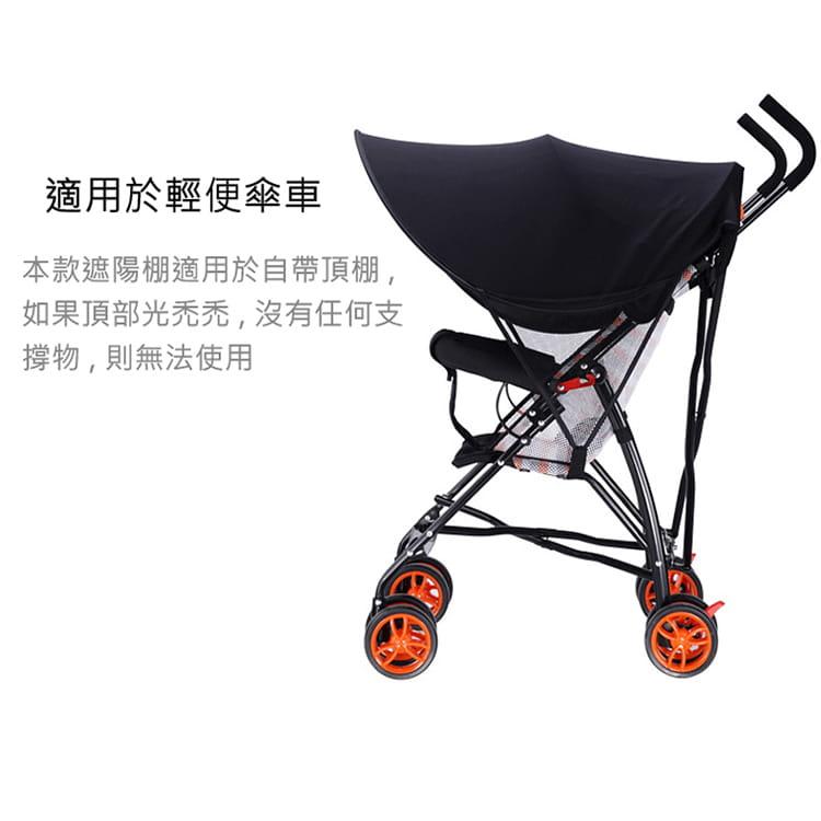 【JAR嚴選】高質感嬰兒推車防曬車棚 5