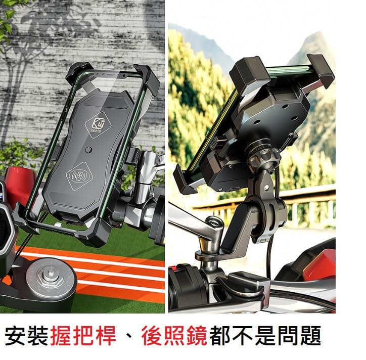 無線充電 機車架 二合一通用版 一秒開夾 機車手機架 手機支架 GoGoro 外送員 機車支架 15