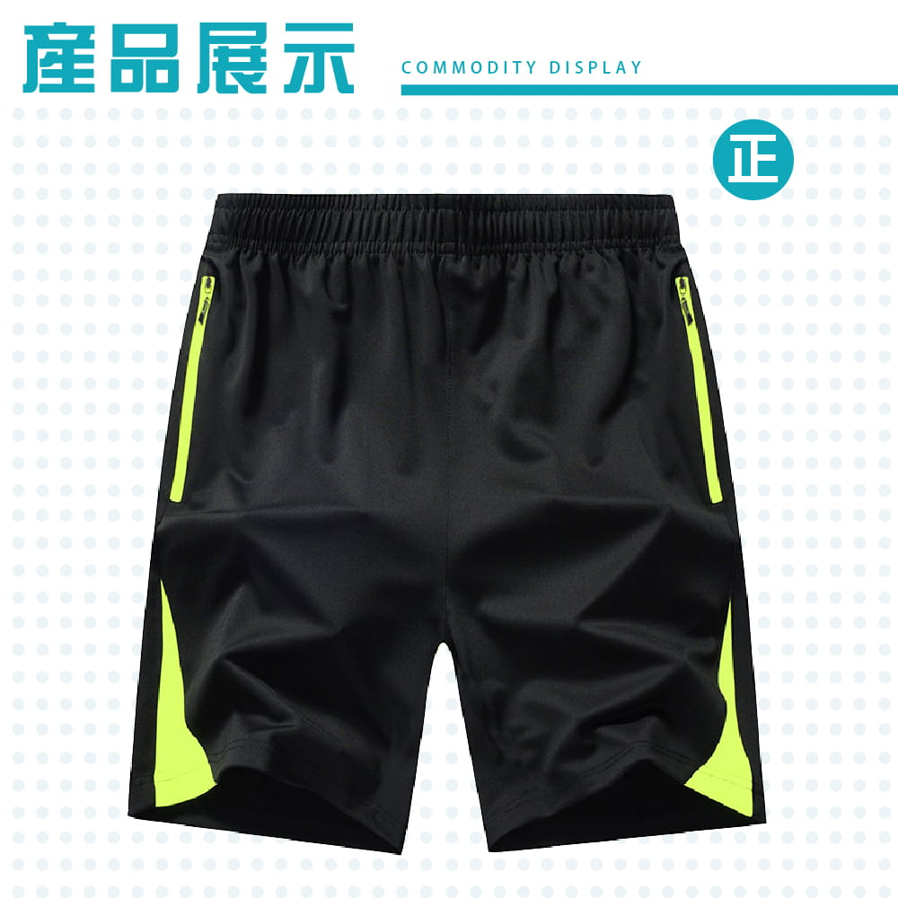 【NEW FORCE】速乾彈力抗皺休閒運動男短褲-兩色可選 5