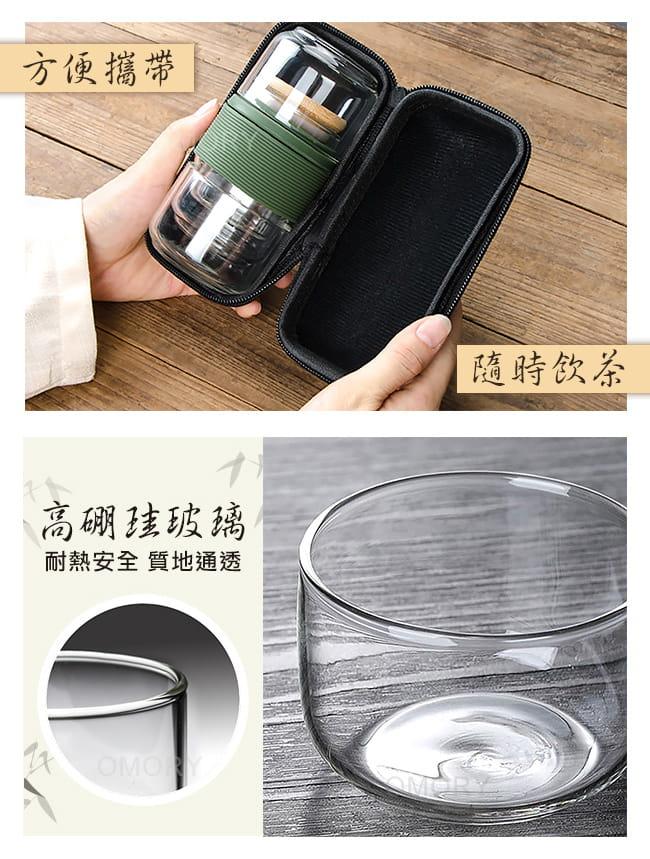 【OMORY】glass旅用茗茶組(1壺2杯)/便攜式泡茶組/功夫茶具組/泡茶組-贈茶葉密封罐/茶巾 2