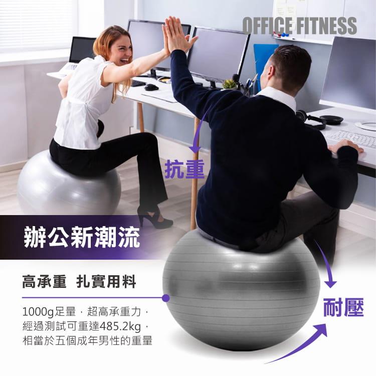 【MACMUS】瑜伽健身加厚防爆抗力球|L磨砂65cm瑜珈球|核心肌群鍛鍊抗力球 4