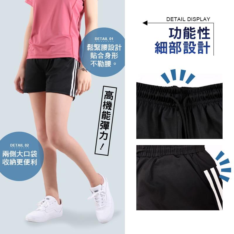 【JU休閒】彈力機能 速乾輕量 抗夏必備運動短褲 女款三分褲 7