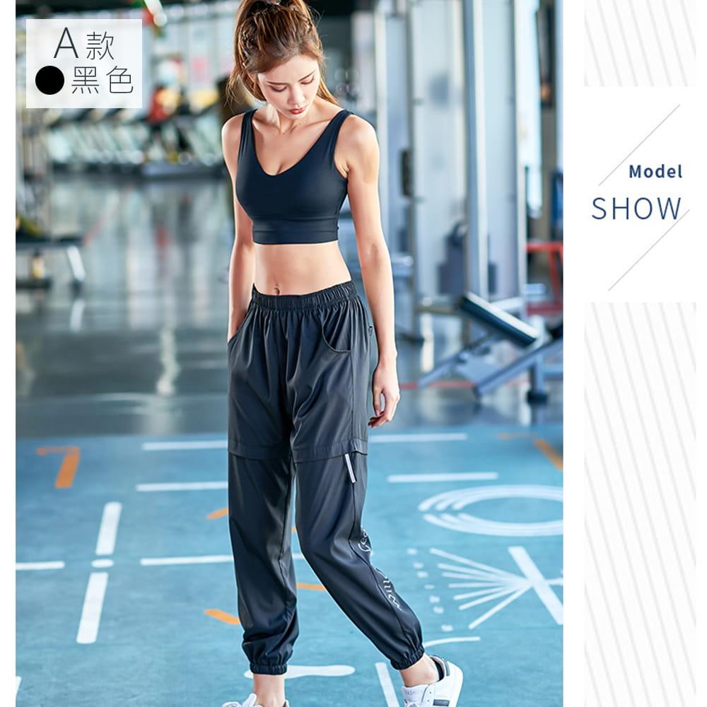 【NEW FORCE】簡約時尚彈力女運動束口長褲-多款多色可選 8