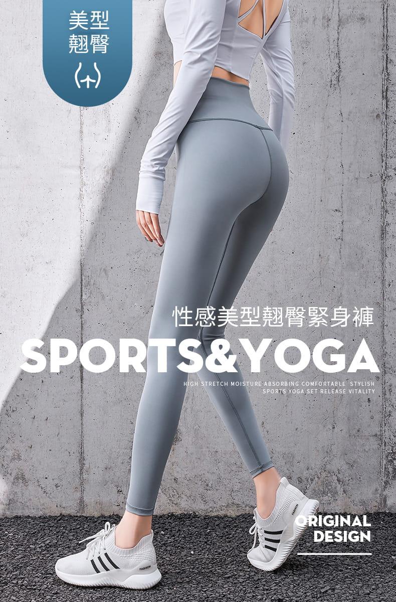 (快速出貨)女瑜伽健身褲 (提臀緊身收腹) 6