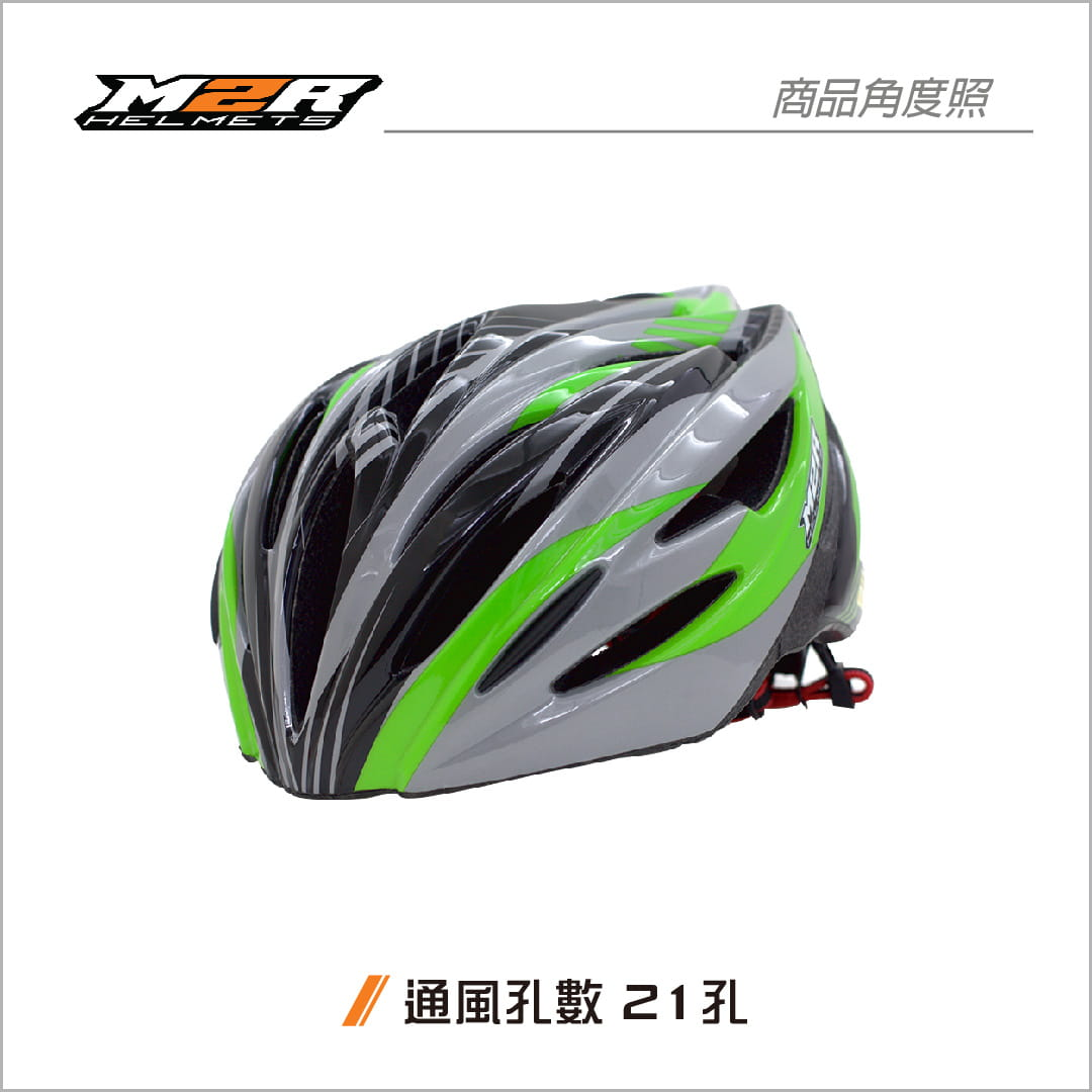 【路達自行車衣館】M2R 》MV12專業自行車安全帽 MV12-08-00 ★黑綠 4