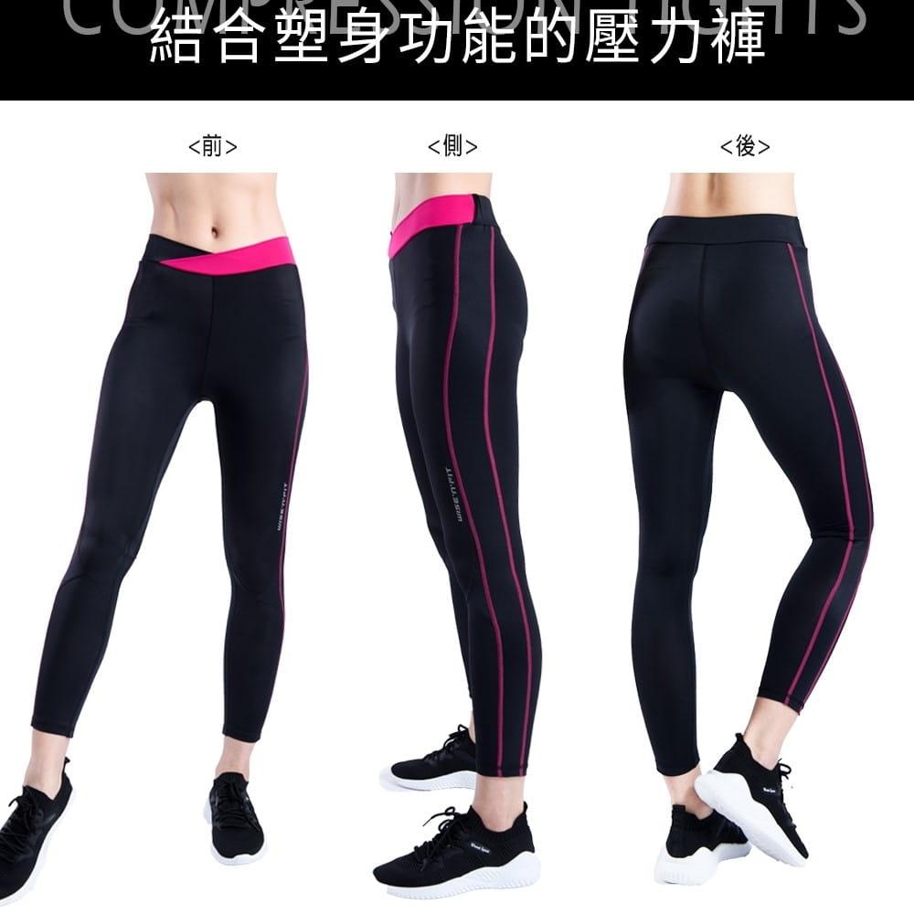 【WISENFIT】台灣製- 塑身訓練壓力褲 0