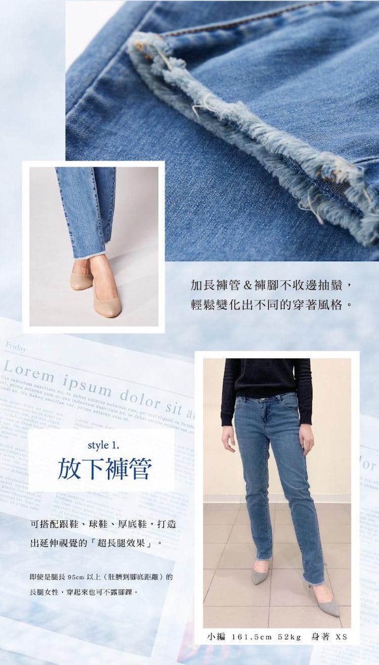 【iFit】【磁気專科】磁石牛仔褲-直筒抽鬚款 8