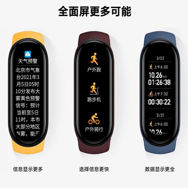 小米手環6【贈彩色腕帶+保貼2入】 小米6 手環6 血氧偵測 繁體中文 全彩螢幕 遠端拍照 3