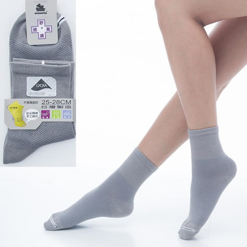 【KEROPPA】舒適透氣減臭加大短襪中性x兩雙C98006-X 3