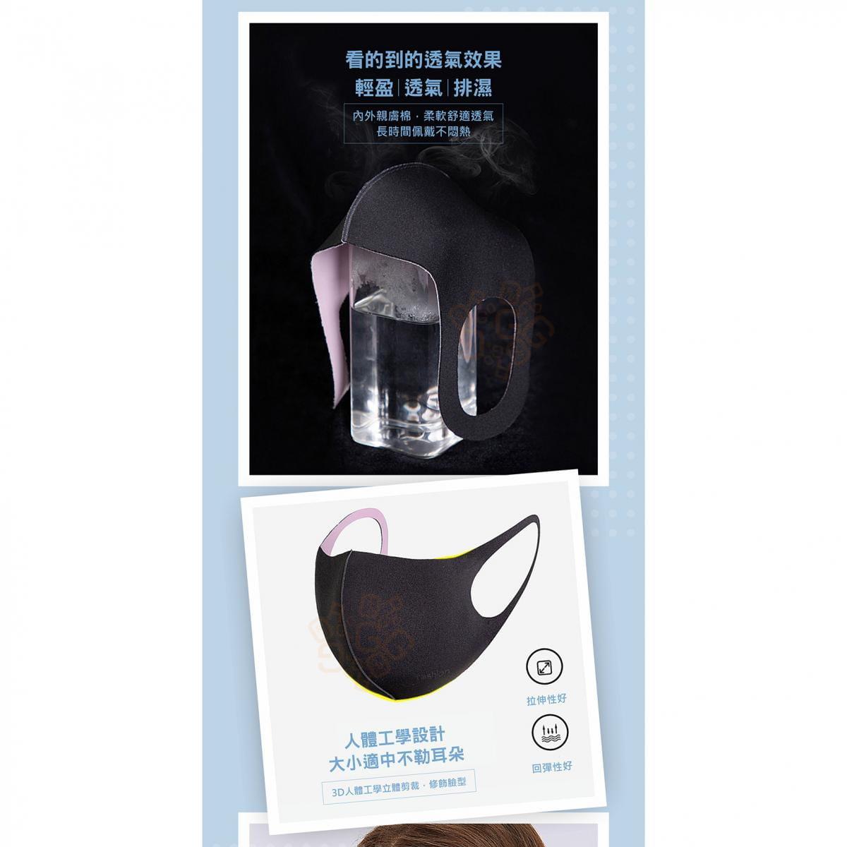 《SD2501》冰絲棉~超涼感  水洗冰絲口罩 7