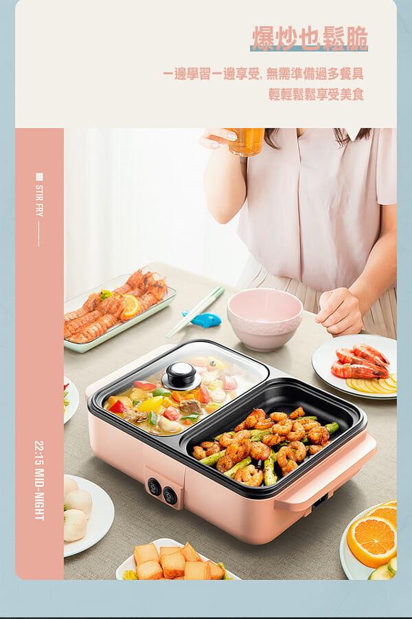 煎烤.火鍋兩用式多功能一體鍋/學生鍋(藍色/粉色任選) 7