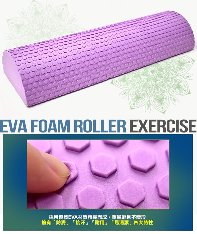 EVA實心45CM半圓瑜珈柱(半圓柱浮點泡沫軸.半軸輔助器.筋膜按摩軸瑜伽柱.平衡木核心訓練) 7