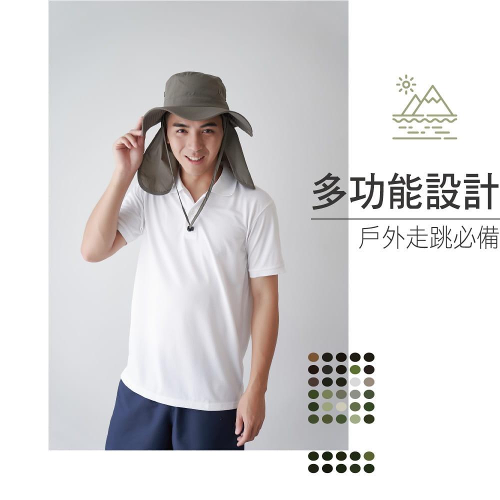 【Peilou】UPF50+多功能休閒遮陽帽-男女款 8