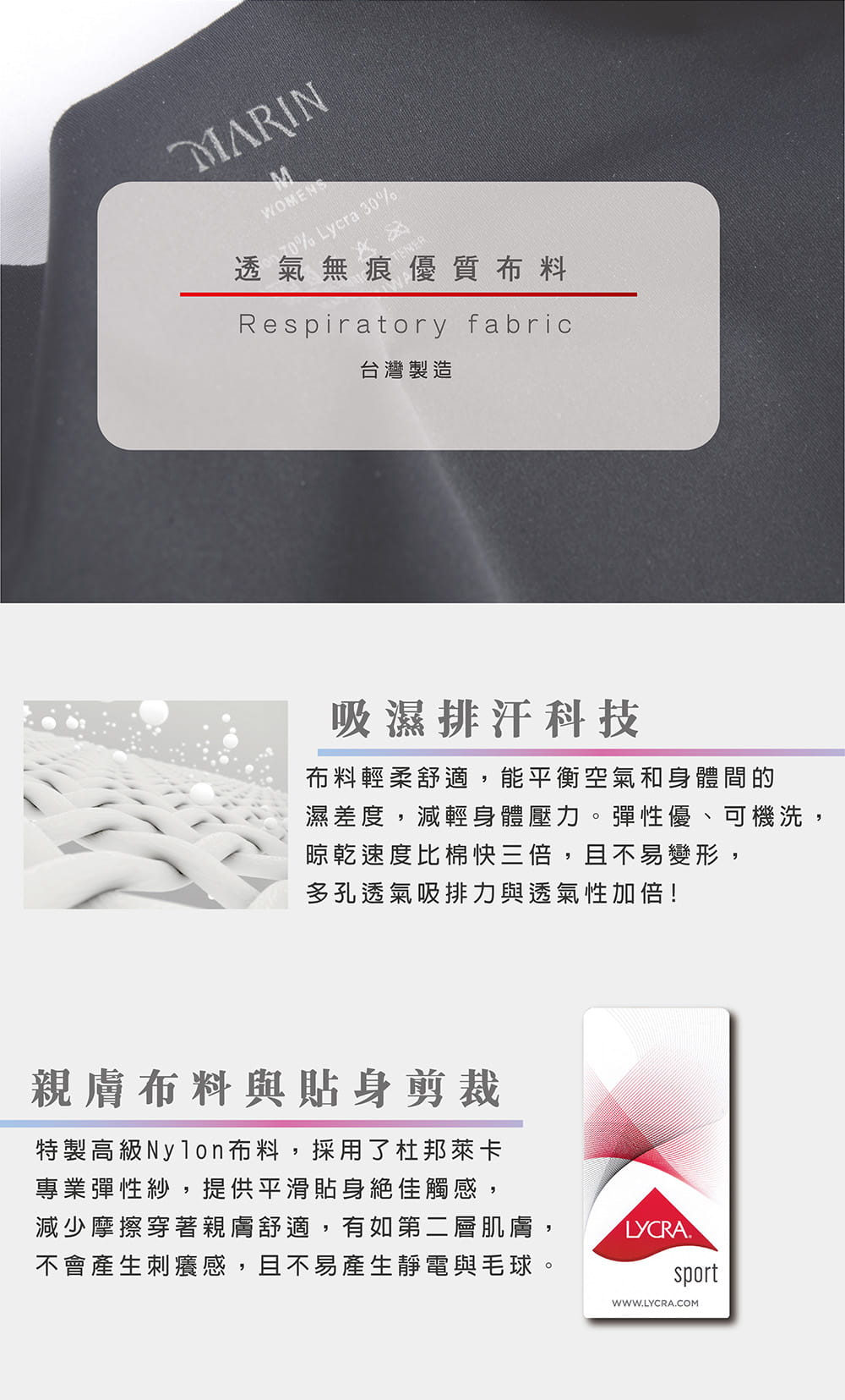 【MARIN】台灣製-輕塑機能深V美背內衣 3