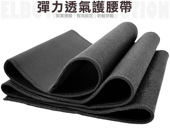 高彈SBR透氣束腰帶    束帶束腹帶護腰帶 7