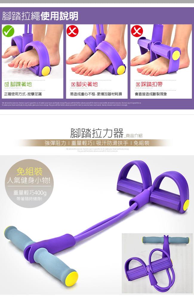 台灣製造!!腳踏拉繩拉力器   拉力繩拉力帶彈力繩彈力帶 8