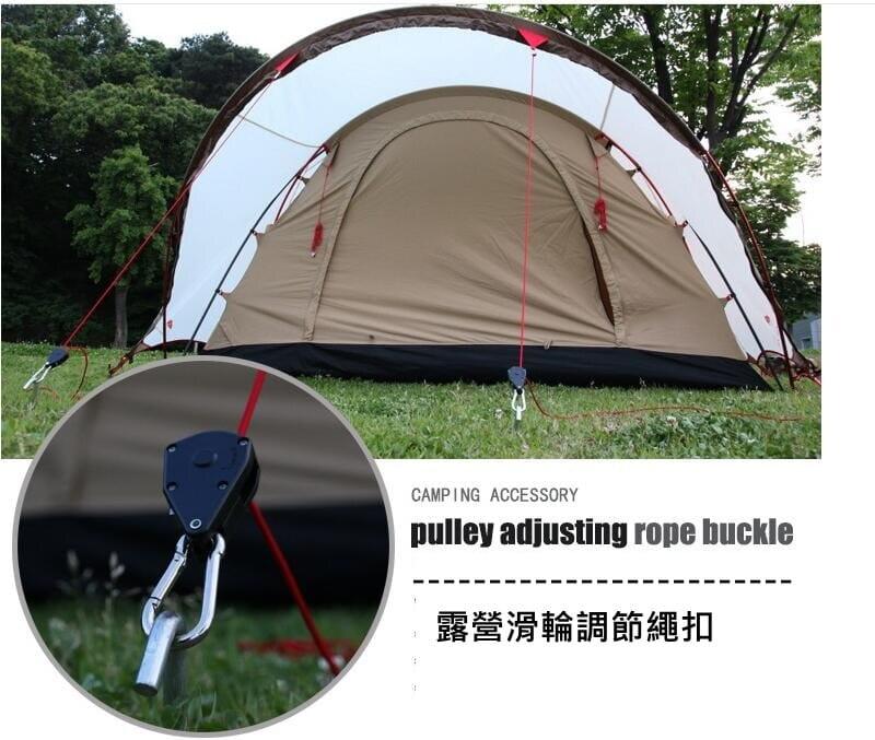 簡便戶外野營滑輪調節繩扣帳篷天幕繩止動扣 3入一組 7
