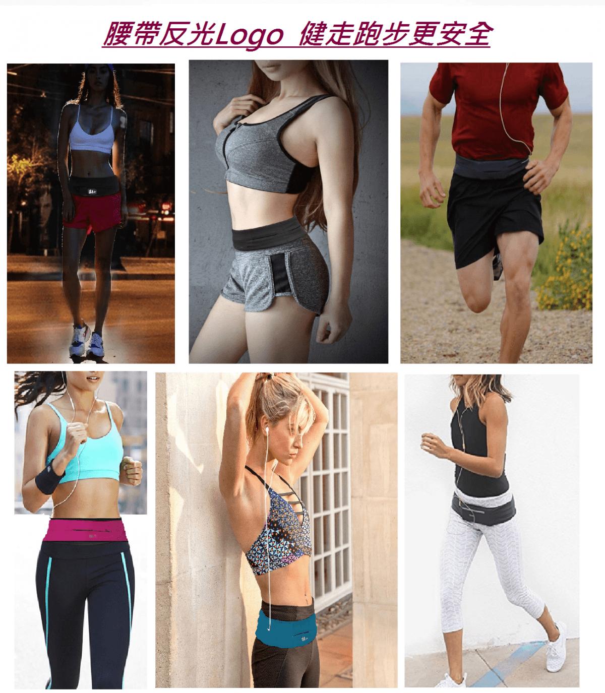 【u-fit】多功能時尚貼身腰帶 5