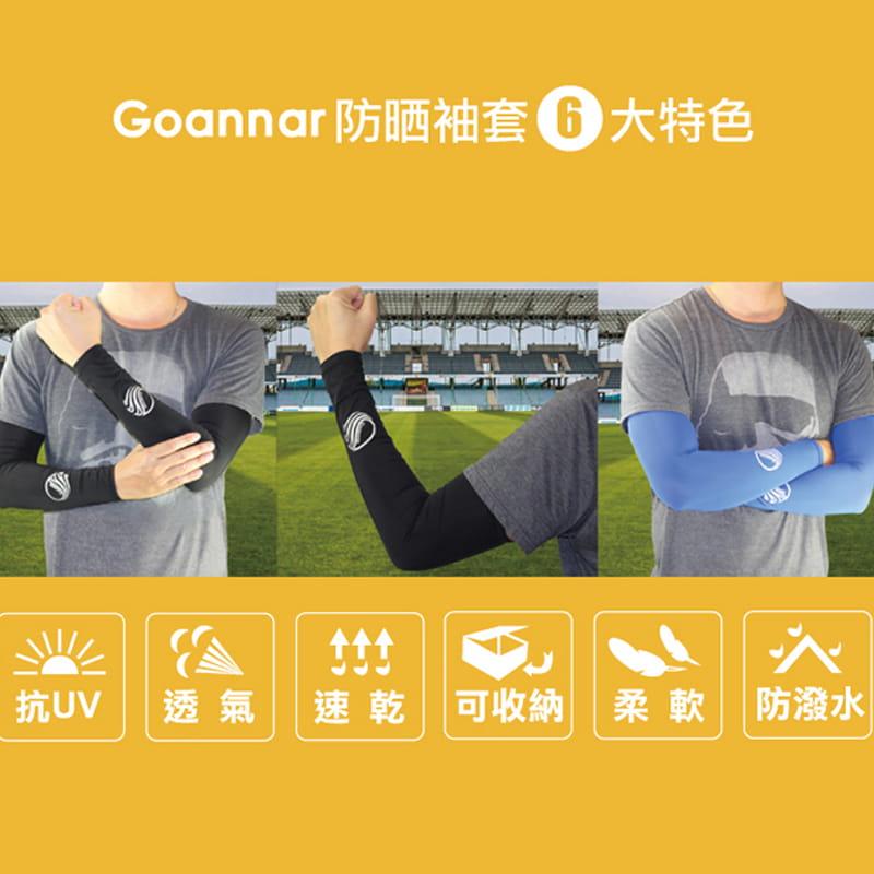 運動涼感防曬袖套 男女適用 3