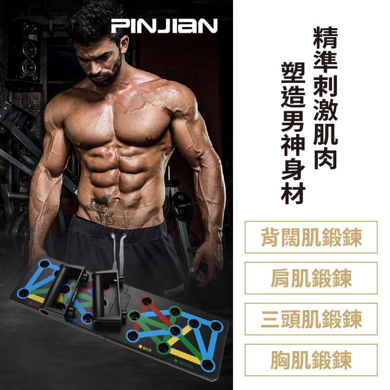 【 PINJIAN】多功能俯卧撑板 胸肌健身器材 健身 胸肌訓練 1