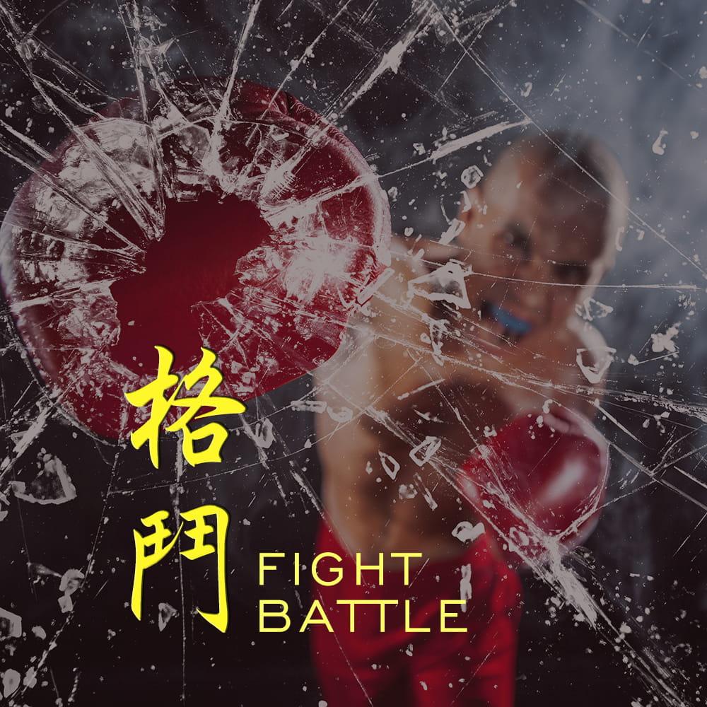 【NORDITION】拳擊速度球◆ 台灣製 現貨 加大底座設計 速度 拳擊球 散打 紓壓 拳擊沙包 落地式健身Boxing 1